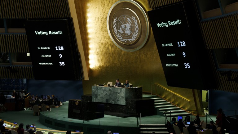 България гласува срещу решението на Тръмп за Йерусалим