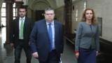 Интерпол иска още четирима българи освен Желяз Андреев