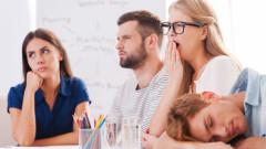 7 черти на изключително скучните хора