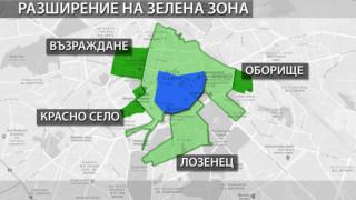 """Зелената зона в София """"погълна"""" двор на кооперация"""