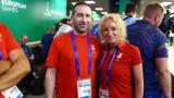 Мария Гроздева и Самуил Донков поставиха европейски рекорд в стрелбата