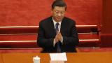 Най-важните политически срещи в Китай започнаха с минута мълчание за жертвите на вируса