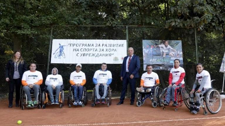 Турнир по тенис в колички през Европейската седмица на спорта #BeActive
