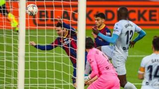 Барселона и Валенсия не се победиха, защитник на каталунците спря на пауза Ла Лига с фамозен гол
