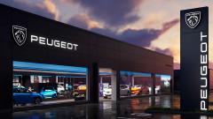 Обединените Peugeot и Fiat Chrysler ще правят само електрически коли към 2025 г.