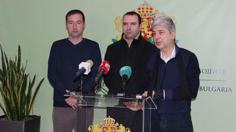 Екоминистър Нено Димов обсъди с граждани на Босилеград и Кюстендил