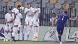 Пълната програма на Лудогорец за груповата фаза на Лига Европа
