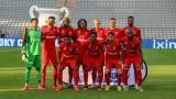 Антверп спечели Купата на Белгия