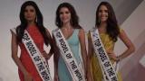 Българка спечели световен конкурс