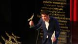 Осъдиха на пробация актьора Явор Бахаров
