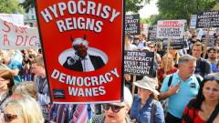 """Хиляди британци искат """"спиране на преврата"""" и Борис Джонсън да се засрами"""