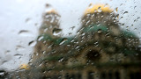 Дъждовно и ветровито