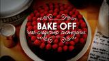 """Стартира """"Bake off: Най-сладкото състезание"""""""