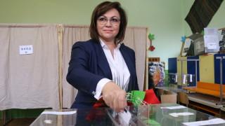 Нинова гласува за антикорупционно управление на София