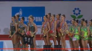 Злато за Боряна Калейн и ансамбъла в Москва