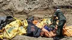 Повече от 1200 души са загинали в Индонезия