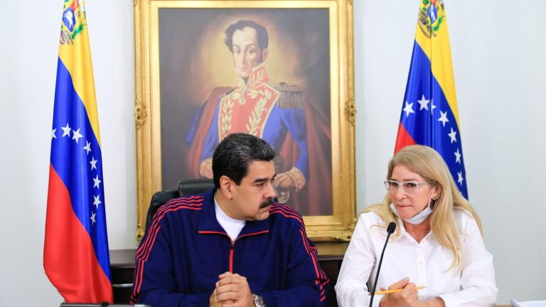 САЩ погва съпругата на Мадуро