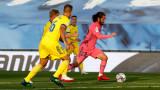 Блудкав и безидеен Реал (Мадрид) се издъни срещу новак в елита на Испания