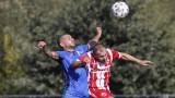 Защитник напусна Левски
