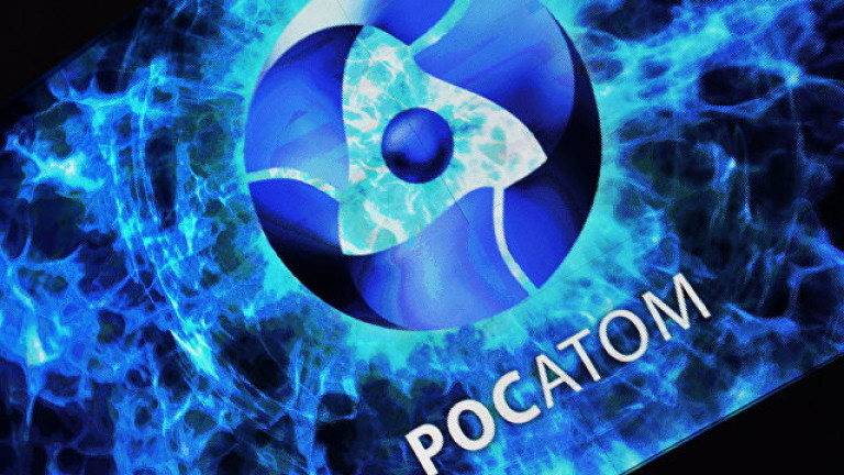 Росатом помага на Сърбия да изгради център за ядрени изследвания