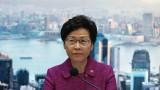 "Хонконг нарече американските санкции ""дивашки"""