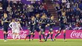 Реал (Мадрид) спечели гостуването си на Валядолид с 4:1