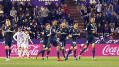 Tова е Реал (Мадрид) - в сряда пада с 1:4, а неделя громи със същия резултат!