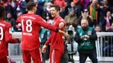 Байерн (Мюнхен) победи Хановер с 3:1 в мач от Бундеслигата