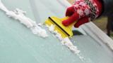 Скрежта, ледът, стъклото на автомобила и новата полза на дезинфектантите