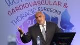Борисов: Правителството отделя милиарди за здравеопазване години наред
