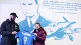 Левски зарадва млада фенка, преборила се с коварно заболяване