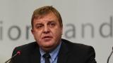 Справянето с битовата престъпност да е държавна политика, иска Каракачанов