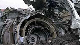 Откриха черна кутия от катастрофиралия в Камерун самолет