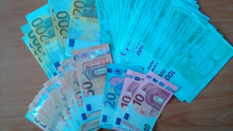 Задържаха недекларирани 41 000 евро на МП