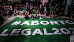 Аржентина е първата голяма държава в Латинска Америка, узаконила аборта