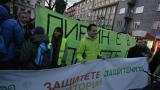 С шествие из София екоактивистите напомниха за себе си и зелените каузи