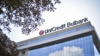 Отрицателна доходност по депозити и още по-евтини кредити в следващите 2...