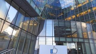 Регулатор в ЕС: Facebook да спре да праща данните на европейските потребители в САЩ