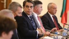 МФ обяви конкурс за нови директори на Фонда на фондовете