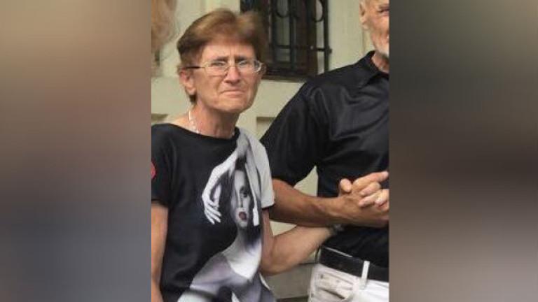 Втори ден издирват болна от Алцхаймер жена в Стара Загора