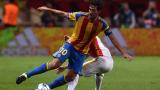 Феновете на Валенсия пак погват Даниел Парехо