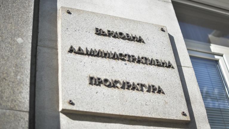 ВАП сезира и Фандъкова да провери вилата на Божков на Витоша