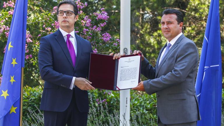 Президентът на Северна Македония Стево Пендаровски връчи мандат на лидера