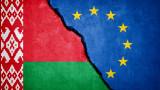 ЕС удря Беларус с още санкции заради принудителното приземяване на самолета
