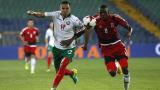 Георги Миланов: Всички българи мечтаем да бъдем на Евро 2020