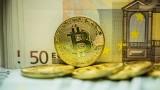 Най-голямата скандинавска банка забрани bitcoin на служителите си