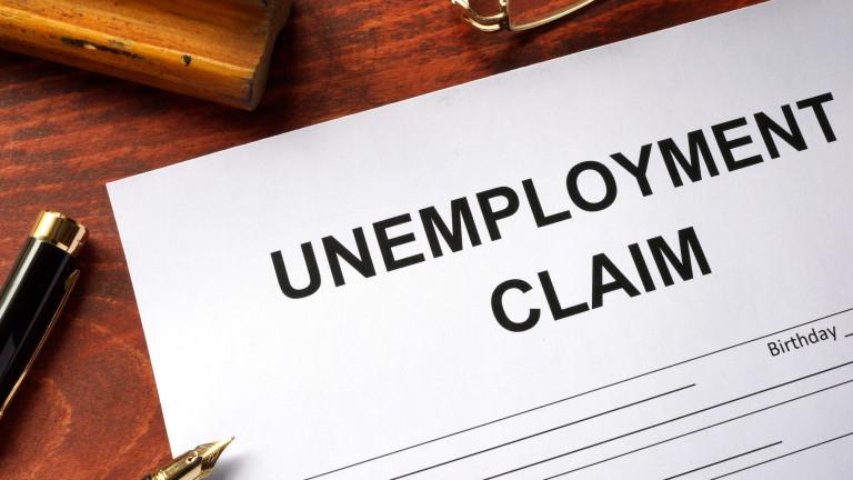 Рекордни 3,3 млн. американци останаха без работа за седмица