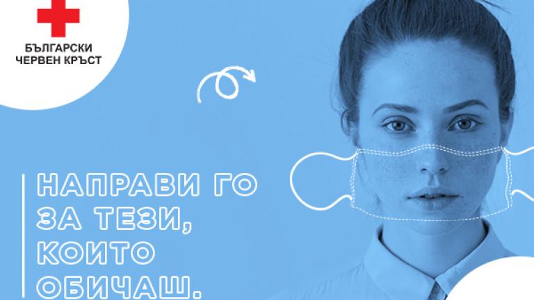 От БЧК започват информационна кампания за COVID-19