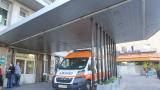 Болниците са като квартална бакалия според Националната пациентска организация