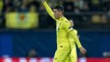 Виляреал с важен обрат в Ла Лига, Валенсия с реми номер 16 през сезона